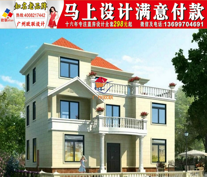 农村一层别墅设计图上海自建别墅设计图纸及效果图大全1