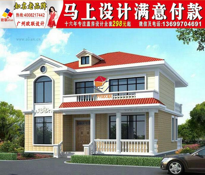 两层别墅设计图平面图湖南农村别墅