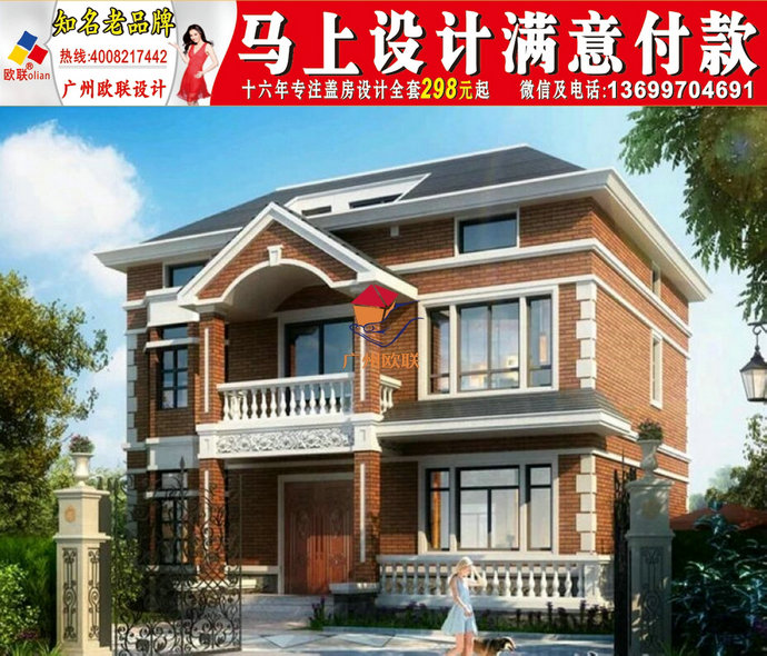 自建别墅设计图纸及效果图大全陕西农村建别墅要多少钱