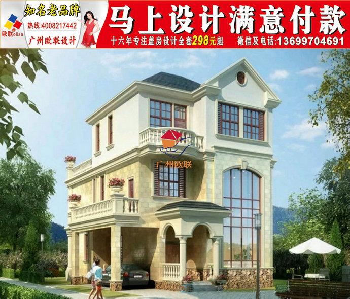 农村别墅设计图湖南农村平米自建房图4