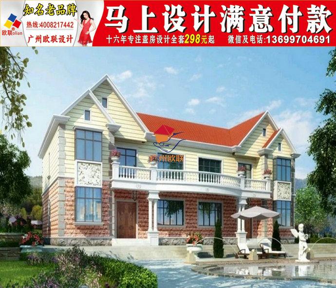 农村别墅设计图三层二三层自建房别墅r7