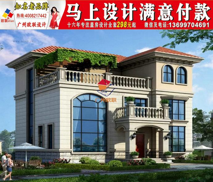二层房子设计图大全