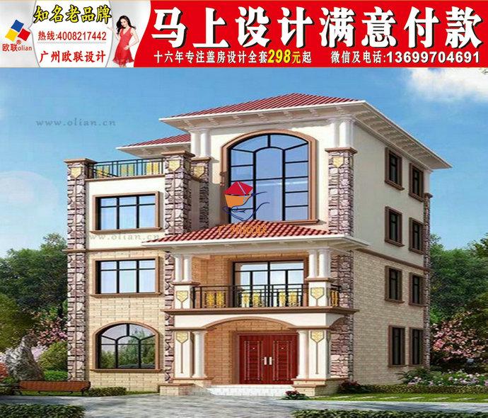 两层别墅设计图平面图浙江农村二层楼简单大气9