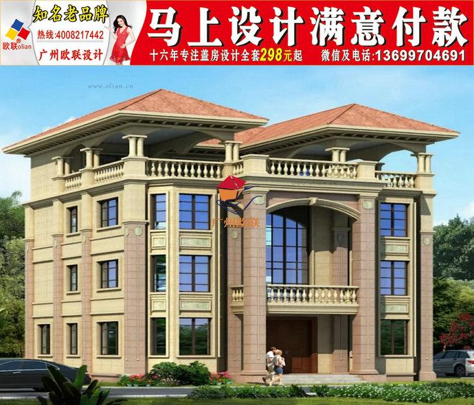 农村楼房设计图江苏别墅设计图