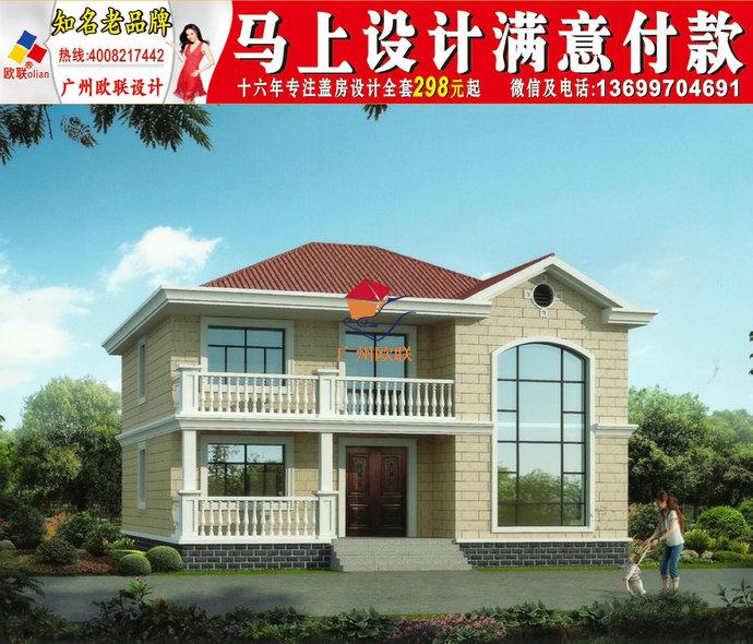 别墅平面图设计图纸广西二层小别墅