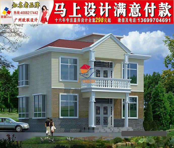 三层别墅设计图纸及效果图大全上海建房子设计图农村6