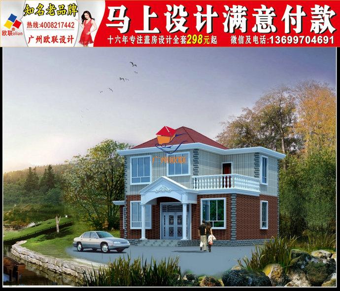 昭通南方农村房屋设计图农村自建房设计图三层