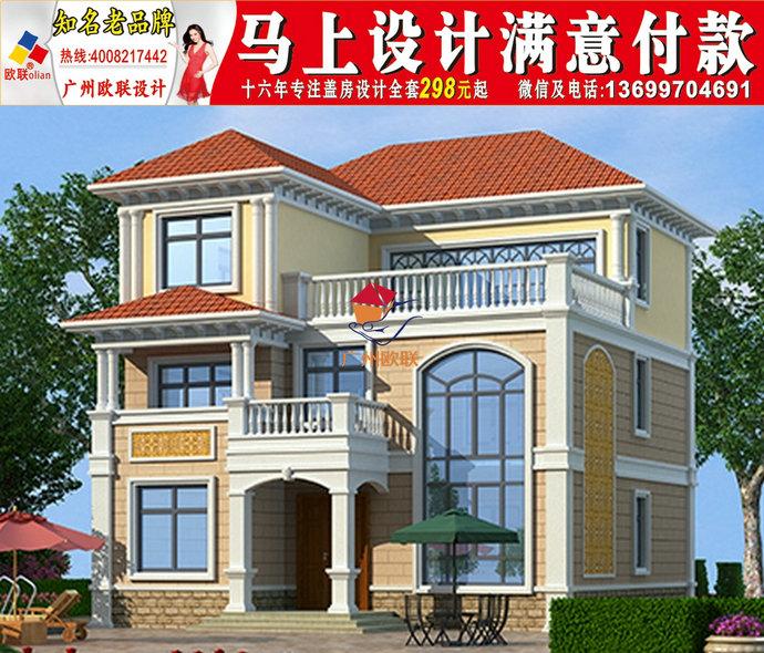 建房子设计图农村黑龙江别墅效果图