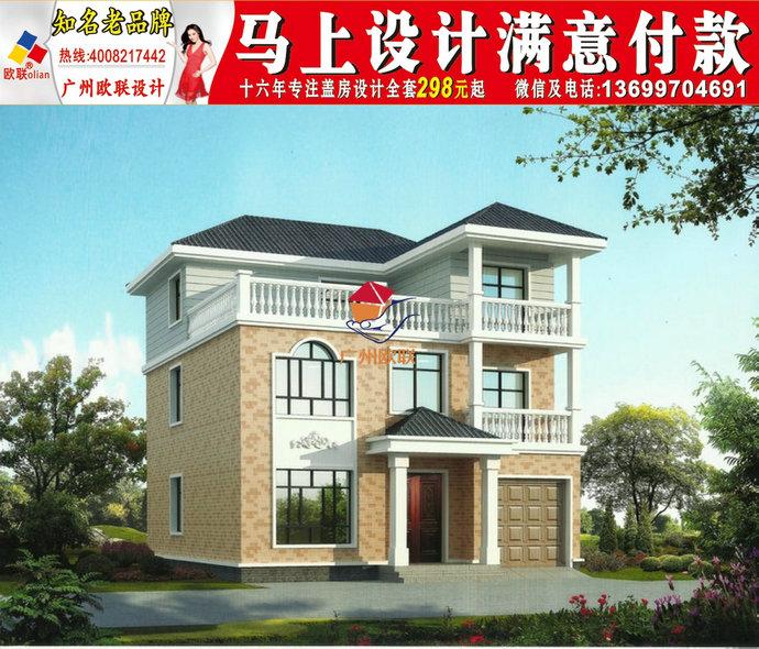 农村自建房设计图贵州别墅花园设计
