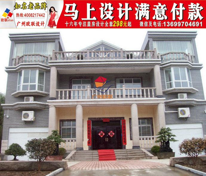 两层别墅设计图平面图江苏农村二层房屋设计图23