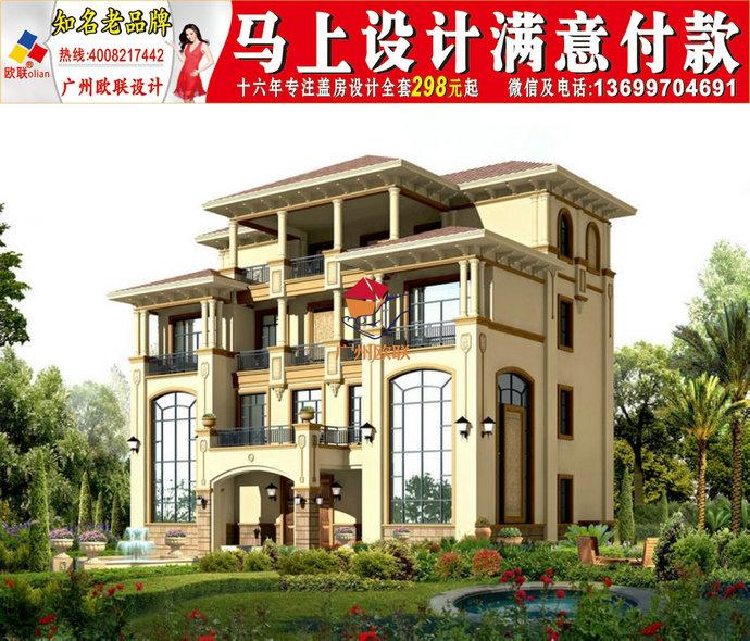农村自建房设计图二层上海市独栋别墅 - 须知网