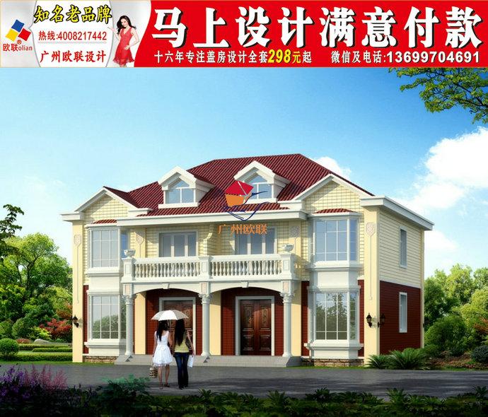 农村别墅设计图纸及效果图大全y531房屋别墅