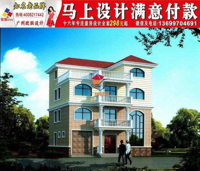 农村别墅设计图纸及效果图大全江苏农村三层楼4