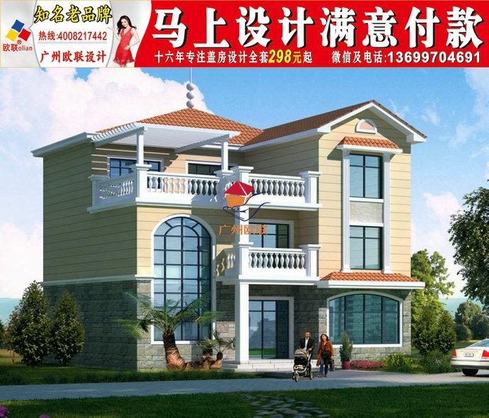 二层别墅设计图江苏自建房设计4