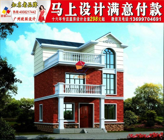 农村三层万自建房图江西中式别墅设计12