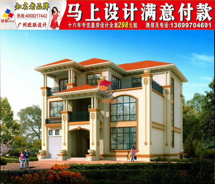 农村自建房设计图二三层半经济型别墅湖南