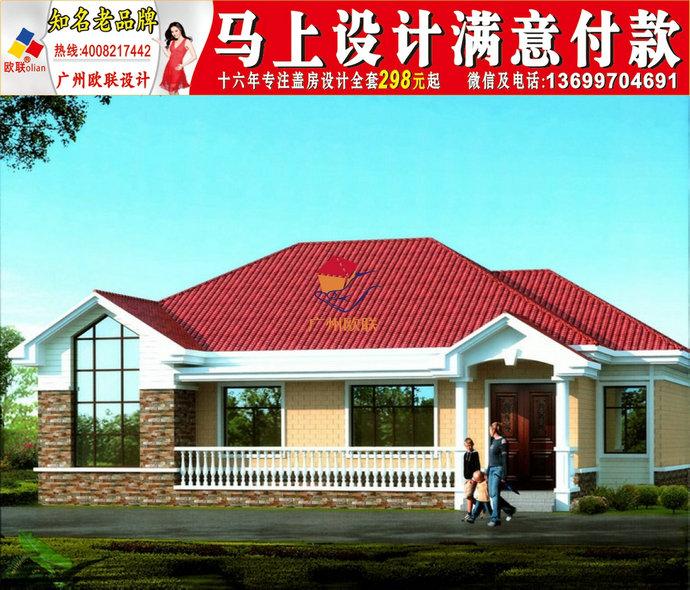 农村自建房设计上海市豪华别墅_搜了网