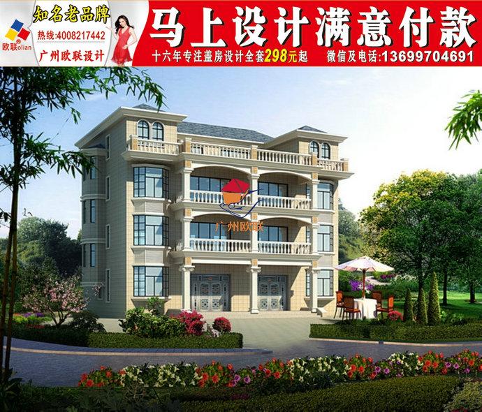 农村别墅设计图纸及效果图大全天津农村三层楼6