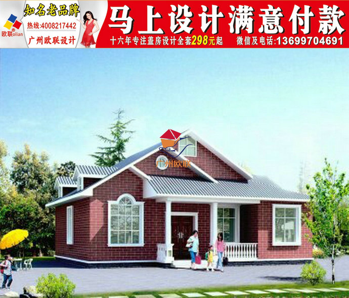 农村建房设计图纸大全浙江别墅花园设计