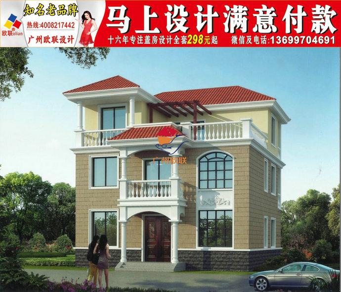 农村自建房设计图江西别墅楼房多少钱