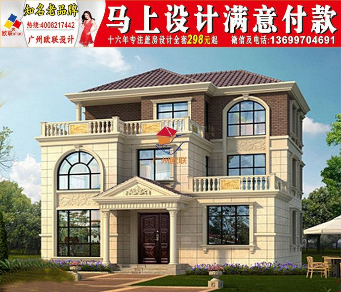 二层别墅设计图广东农村平米自建房图6