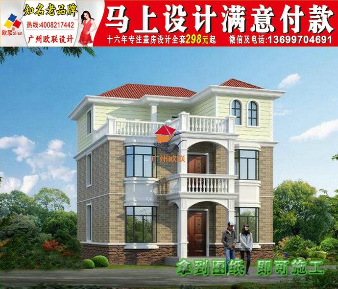 农村小别墅设计图纸及效果图大全广东农村盖房9
